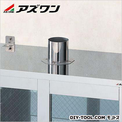 薬品庫用排気ダクト(φ100mm)   1-7612-01 1個