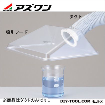 吸煙・脱臭装置 硬質ダクト φ75mm×2m (1-5928-12)