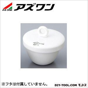 るつぼ(B型) (本体)  30ml 5-4048-04 1 個