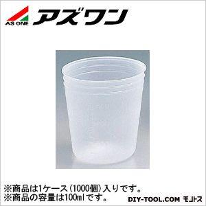 ディスポカップ  100ml 5-077-11 1ケース(1000個入)