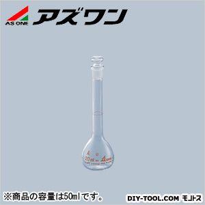 メスフラスコ 普通摺合 白 50ml (1-8564-05) 1個