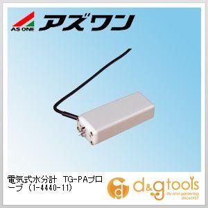 電気式水分計 TG-PAプローブ   1-4440-11