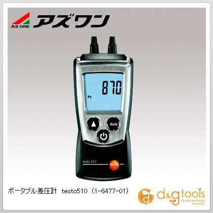 ポータブル差圧計 testo510   1-6477-01