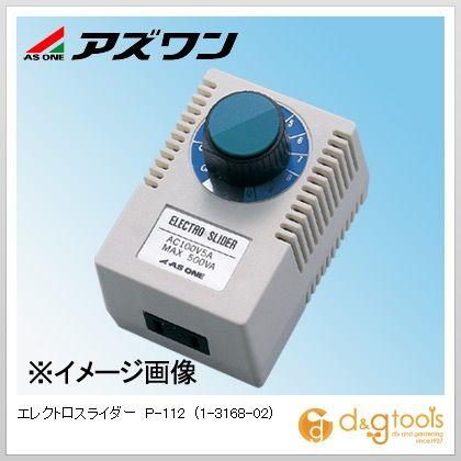 エレクトロスライダー P-112   1-3168-02