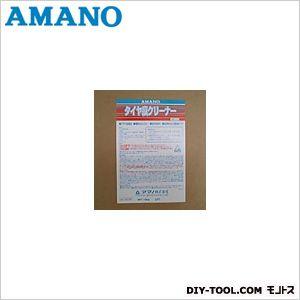 タイヤ痕クリーナー 10L (HK-134100)