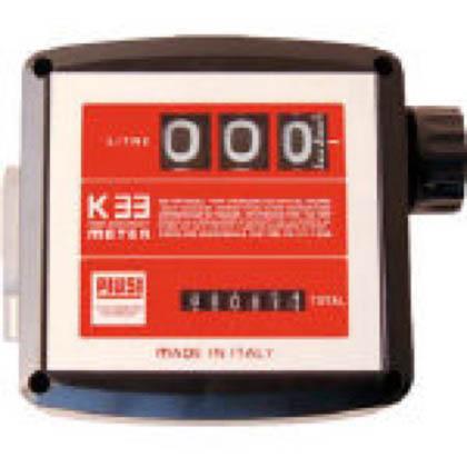 【送料無料】アクアシステム 灯油・軽油用大型流量計(接続G1)   MK33-25D  家庭用ポンプ水中ポンプ