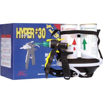 ハイパー #30  840g 5118