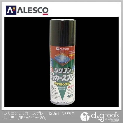 油性シリコンラッカースプレー つやけし黒 420ml (354-241-420)
