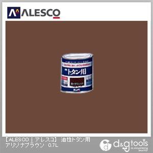 カンペハピオ 油性トタン用塗料 アリゾナブラウン 0.7L
