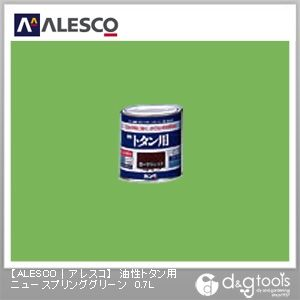油性トタン用塗料 ニュースプリンググリーン 0.7L