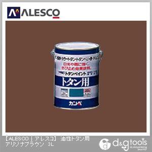 カンペハピオ 油性トタン用塗料 アリゾナブラウン 3L
