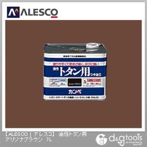 カンペハピオ 油性トタン用塗料 アリゾナブラウン 7L