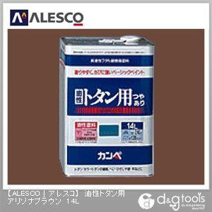 油性トタン用塗料 アリゾナブラウン 14L