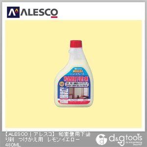 和室壁用下塗り剤 つけかえ用 レモンイエロー 480ml