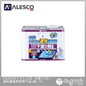 水性シリコン遮熱屋根用専用下塗り剤  7kg