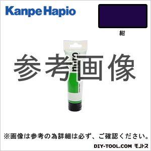 ヌーロ(nuro) 水性工作用塗料 紺 30ML