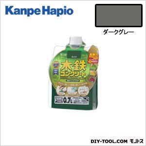 カンペハピオ 水性ペイントパウチ ダークグレー 0.7L