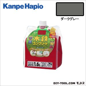 カンペハピオ 水性ペイントパウチ ダークグレー 1.6L