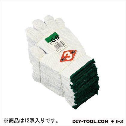編手袋 ガッツ軍手 G8 フリー (220-G8) 12双