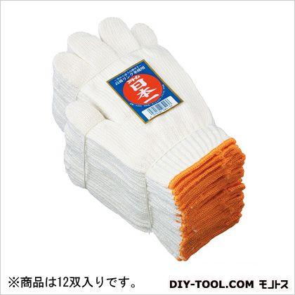 編手袋 日本一軍手  フリー 200 12双入り 10組セット