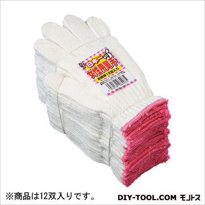 編手袋 日本一軍手  フリー 200-LA 12双入り 10組セット 軍手 手袋