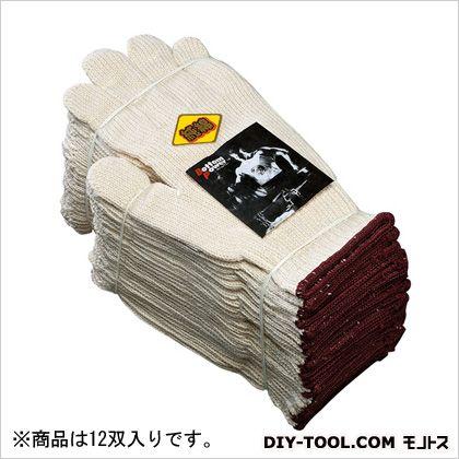 編手袋 7ゲージ軍手 純綿軍手  フリー BP-0850 12双入り 5組セット