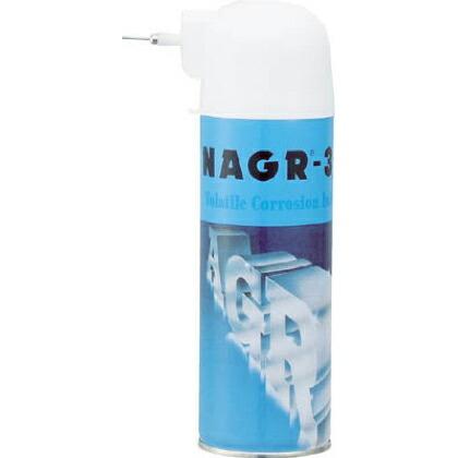 旭 気化性防錆剤 NAGR-330 スプレー NAGR330 1本   NAGR330 1 本
