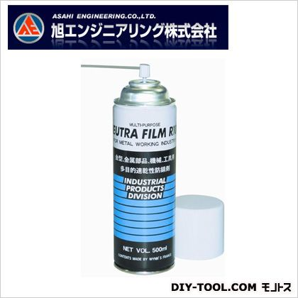 Specialtys 速乾性防錆剤多目的 (NF-R100スプレ-)