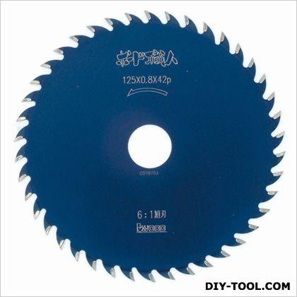 大工の仕事 ボード職人(石こうボード用)チップソー  125×0.8×42P 97301