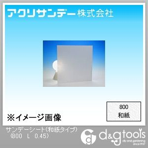 サンデーシート(和紙タイプ) 和紙 910×600×0.45(mm) 800 L 0.45