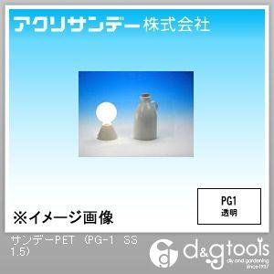 アクリサンデー サンデーPET(PET樹脂板) 透明 200×300×1.5(mm) PG-1 SS 1.5