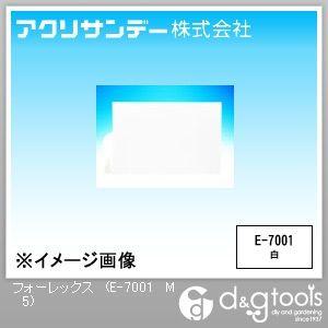 フォーレックス(低発泡塩ビ板) 白 M(450×600) 5ミリ (E-7001 M 5)