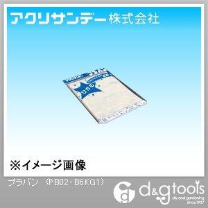 プラバン(ポリスチレン) 蛍光グリーン 182×128(B6) 0.21 (PB02‐B6KG1)