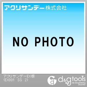EX板(アクリル板) 透明 180×320×2(mm) EX001 SS 2