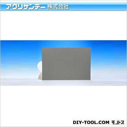 フォーレックス(低発泡塩ビ板) グレー 450×900×3(mm) E-5007