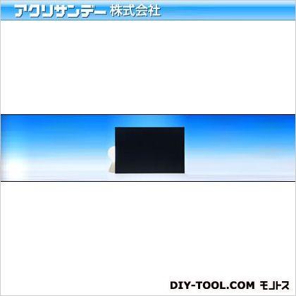 フォーレックス(低発泡塩ビ板) 黒 Sサイズ300×450×3mm (E5002)