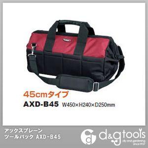 2WAY ショルダーストラップ付き ツールバッグ   AXD-B45