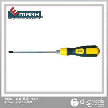 アックスブレーン MODEL 600 貫通ドライバー  210mm (-)6.0 ×100