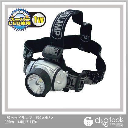 LEDヘッドランプ W70×H45×D55mm (AHL1W-LED)