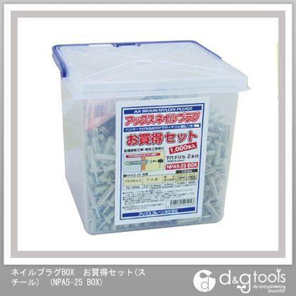 ネイルプラグBOX お買得セット(スチール) (NPA5-25 BOX) 1000本