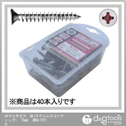 AXマルチビス 皿(ステンレスコーティング)  75mm MBA-575S 40 本