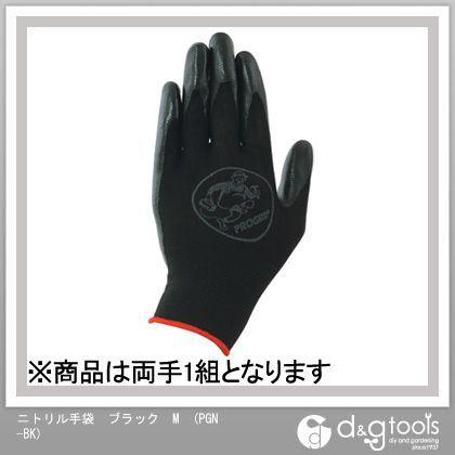 ニトリル手袋 ブラック M PGN-BK