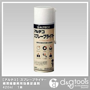 アルテコ スプレープライマー/瞬間接着剤用効果促進剤 420ml 1本