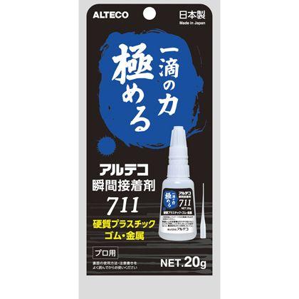 瞬間接着剤 硬質プラスチック・ゴム・金属用  20g 711