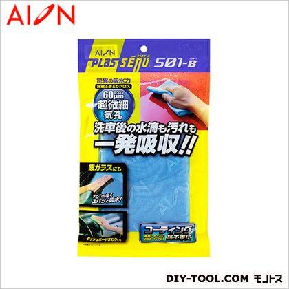 プラスセーヌ501 ブルー 約430×325mm (501-B)