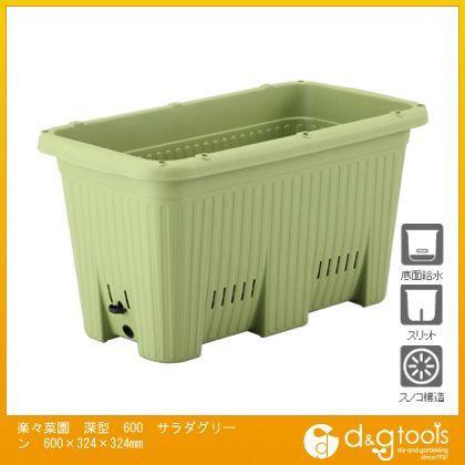 楽々菜園 深型プランター(植木鉢)22L サラダグリーン 外径600×324×324mm 600
