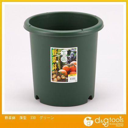 野菜鉢 17L グリーン 330φx330 深型 330