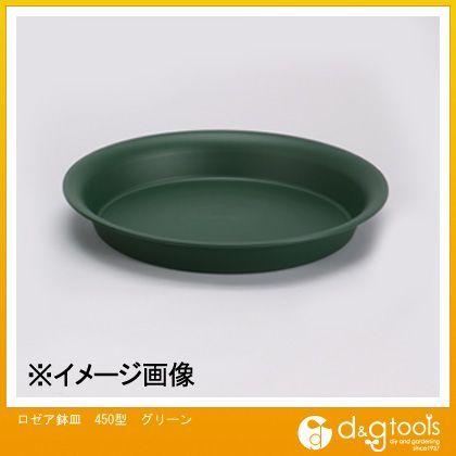 ロゼア鉢皿450型 グリーン 437Φx63mm