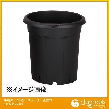 果樹鉢 245型 土容量7.0L ブラック 直径245×高さ260mm