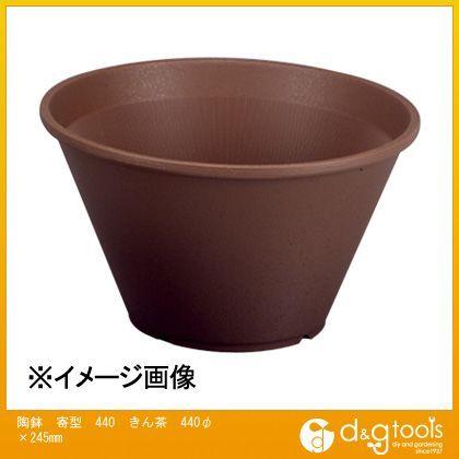 アップルウェアー 陶鉢 寄型 440 土容量18L きん茶 440φ×245mm